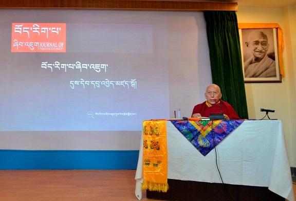 Samdhong Rinpoche 2013.8.28