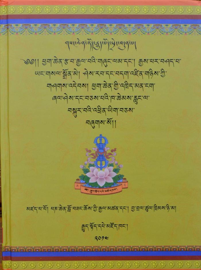 Teachin g Book (1)