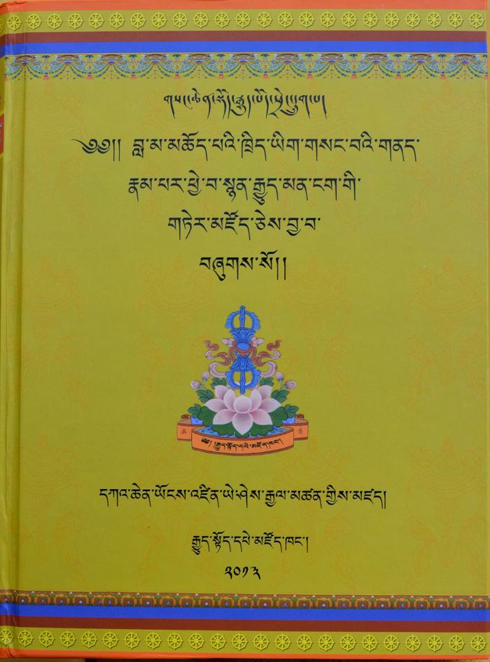Teachin g Book (2)